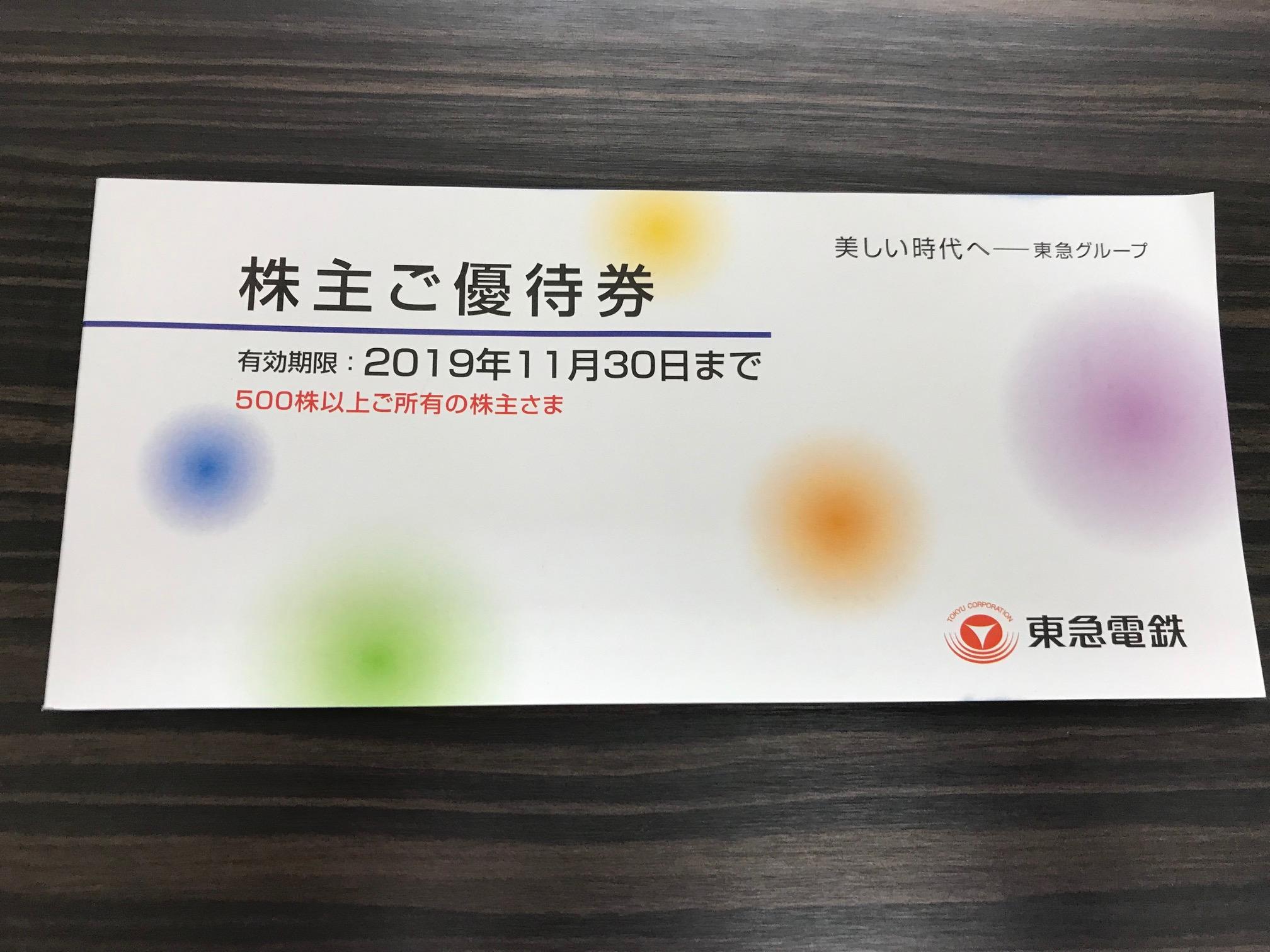 Bunkamura表紙